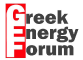 Greek Energy Forum